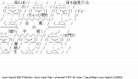 TwitAA 2014-08-10 11:07:09