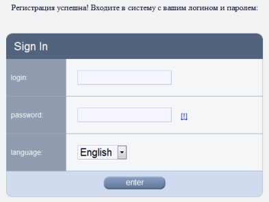 Russian repsonse message after registration with Antigate