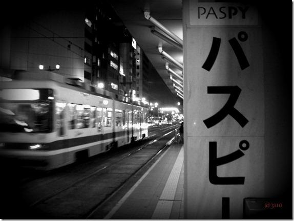 bloghiroshimaz591-001