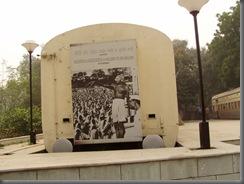 Delhi Railway Museum 04
