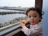 Eidan at the Youth Hostel in Yakushima