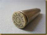 Korek peluru - chna 1953