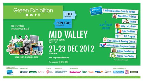 Green Exhibition 2012 visual
