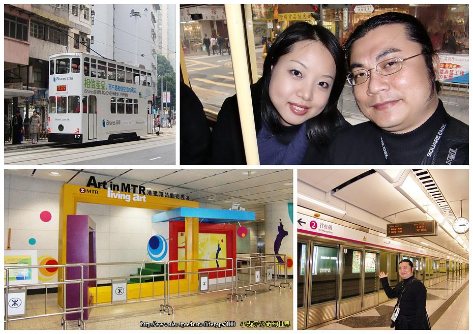 20091229hongkong10.jpg