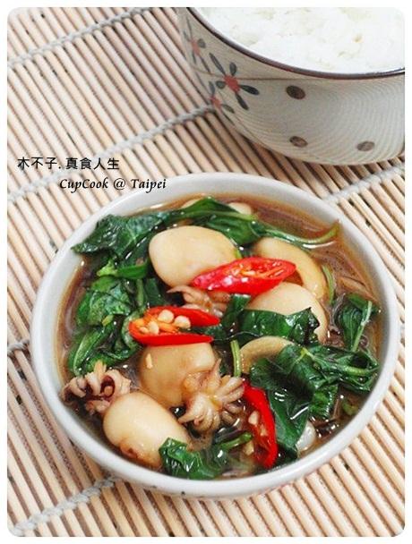 三杯小花枝 Squid (4)