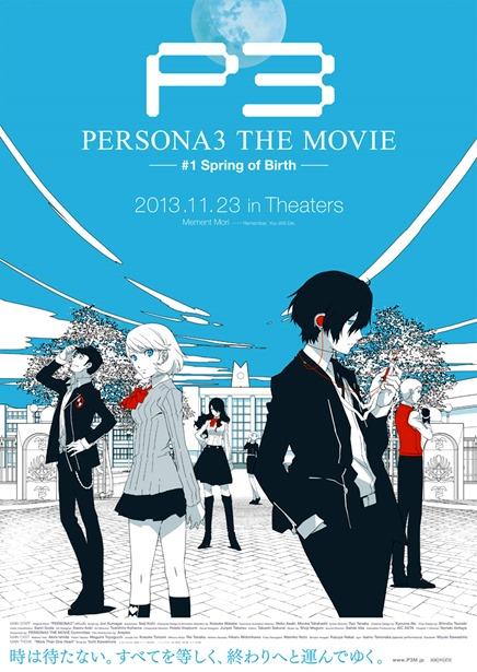 Poster oficial do filme Persona 3: The Movie #1: Spring of Rebirth