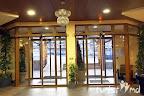 Фото 5 Vihren Palace Ski & Spa Resort