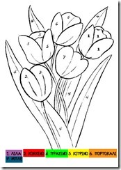 tulips-color-by-numbers(1)