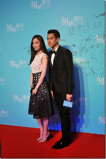 Fleet of Time 匆匆那年 Eddie Peng 彭于晏 2014.12.05 Beijing 01