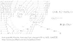 [AA]佐倉千代 (月刊少女野崎くん)