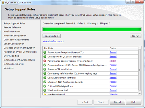 Sql Server 2008 R2 Express With Advanced Services
