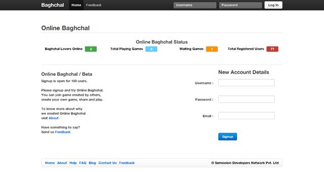 Online-Baghchal-oBaghchal