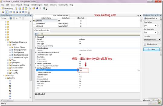 20110711-05-進行需要重建資料表的動作-Watermark