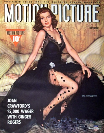 Rita Hayworth on the cover of Motion Picture Magazine, October 1941