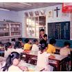 1986年聖體軍夏令營 (2).jpg