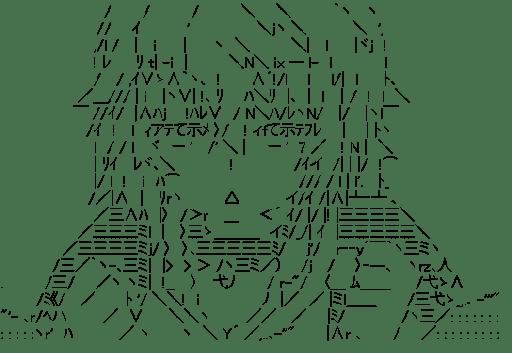 雲仙冥加 (めだかボックス)