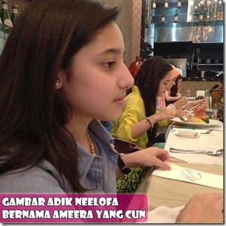 GAMBAR AMEERA ADIK NEELOFA YANG COMEL! (1)