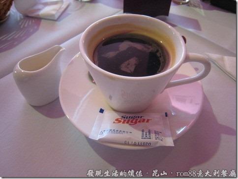 昆山rom88意大利餐廳,附贈了一杯熱咖啡,但咖啡味非常淡,也許是我已經喝慣重口味的咖啡了,也許我該點冰咖非的,因為隔桌的客人一直讚美冰咖啡很好喝。