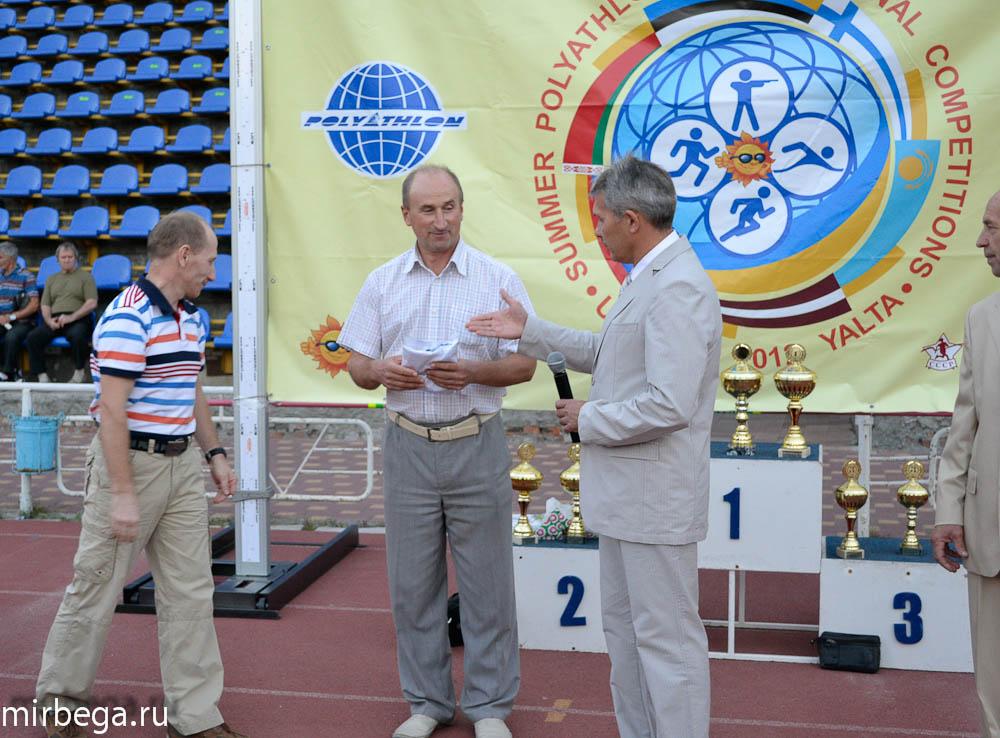 Чемпионат мира по полиатлону - 70