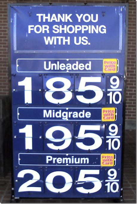cheapgas