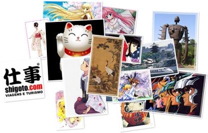Exibir manga e anime 2012