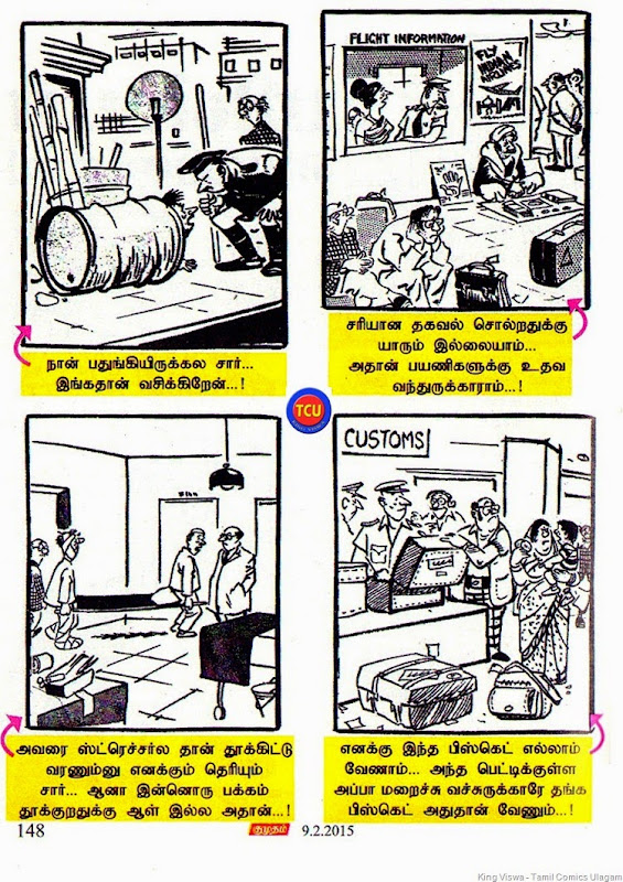 Kumudam Tamil Weekly Magazine Issue Dated 09022015 On Stands 01022015 Tribute to RKL Page No 148