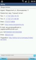 Screenshot of Allcity Almaty directory