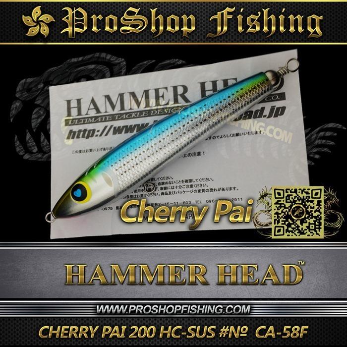 hammerhead CHERRY PAI 200 HC-SUS #№ CA-58F.6_thumb