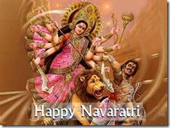 navratri sms messages