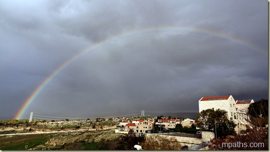 2012-01-19 Haviva Project - Beit Shemesh Rainbow 011 t