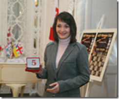 Kateryna Lahno. Ukraine