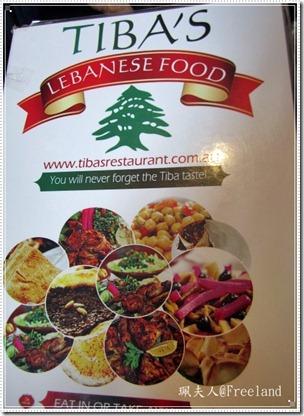 黎巴嫩菜@Brunswick