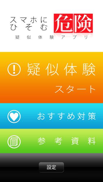 literacy-01.jpg