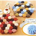 Crochet Japones 6