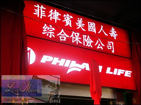 Philam Life's new corporate logo and office signage