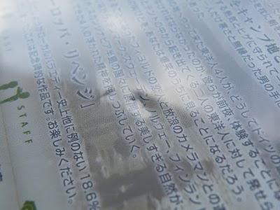 DVD裏の凹み