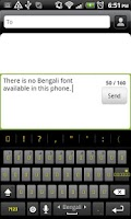 Screenshot of Mayabi keyboard Premium