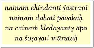 Bhagavad-gita, 2.23