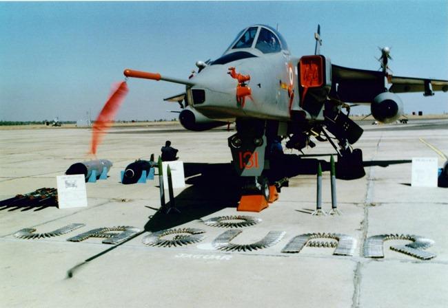 Indian Air Force [IAF] SEPECAT Jaguar Fighter Aircraft [static display]