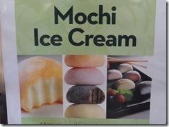 ハワイ・モチアイスクリーム