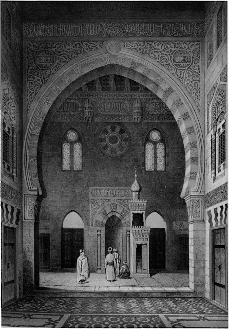 Mosque ofQaitbay, elevation of the mihrab side, 15th century. The massive horseshoe arch framing the mihrab suggests an unlikely airiness in this medium- sized mosque. The qibla wall is austere, placing emphasis on its calligraphy.