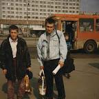 Первые поездки. Новосибирск.