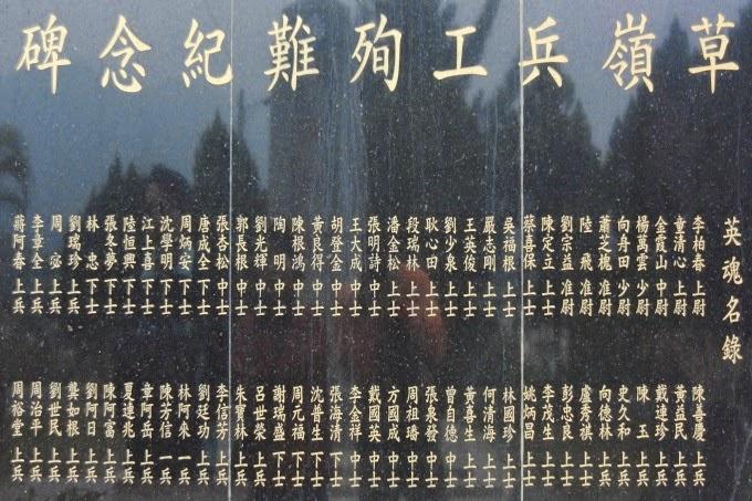 2014_0119_161606