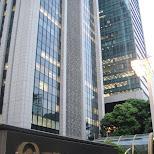 mufg in tokyo in Tokyo, Tokyo, Japan