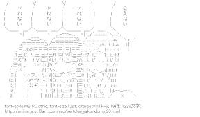 [AA]津田コトミ & 天草シノ & 七条アリア & 萩村スズ (生徒会役員共)