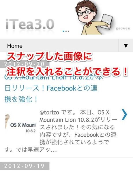 14skitch20iphoneapp