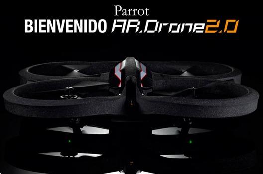 hp-ardrone-ardrone-740