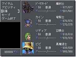 ffm_menu