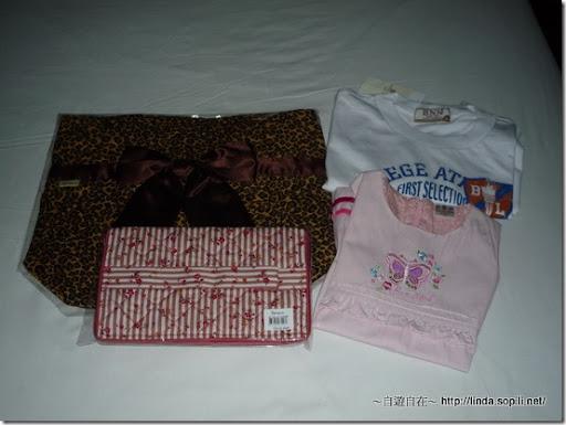 泰國Ferera曼谷包+衣服