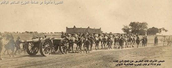 الأتراك يجرون مدفعهم باتجاه الشيخ عثمان2
